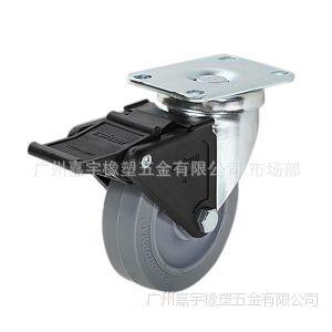 【广东脚轮】供应防静电脚轮 热塑性人造胶脚轮 可承重156kg