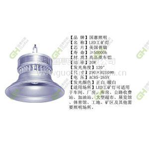 供应50W集成工矿灯 科瑞芯片工矿灯 LED工矿灯