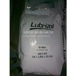 供应Estane TPU 美国Lubrizol S385