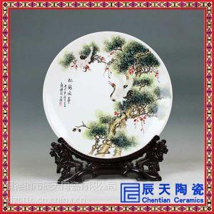 辰天陶瓷 手绘精品陶瓷赏盘 定制刻字礼品盘