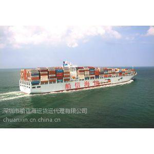 供应台州到天津物流专线海运,集装箱船运多少钱
