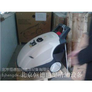 供应CM13010高温高压清洗机