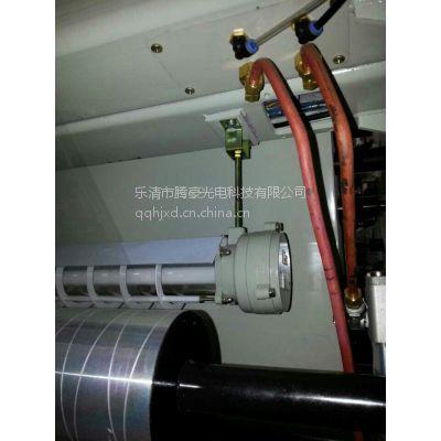 供应壁装防爆双管荧光灯Tenghao-BAY6010-2*28W产品使用说明书