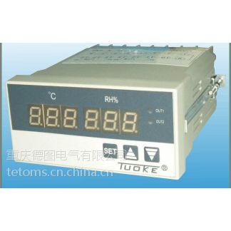 供应重庆智能时间继电器DH4-TM41B DH4-TM42B DH8-TM41B DH8-TM42B