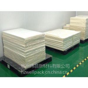 供应供应高洁净保护膜/电子包材系列/珍珠膜