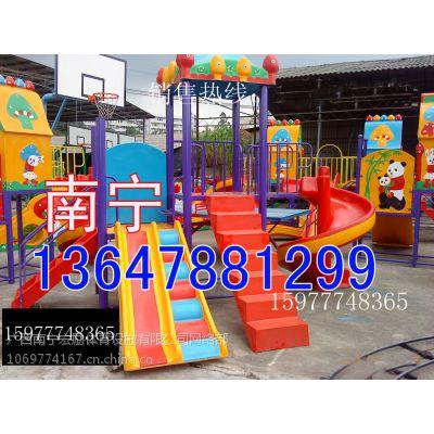 供应广西南宁金穗玩具厂直销儿童滑梯