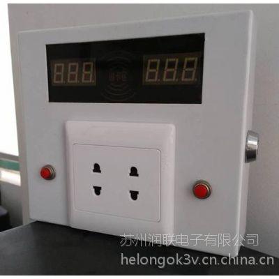 供RL0102S插座 倒计时刷卡充电插座 电动车车库车棚可以充电插座