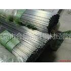 供应供应电工纯铁DT4C双光纯铁带 DT4C宝钢电磁纯铁软铁棒