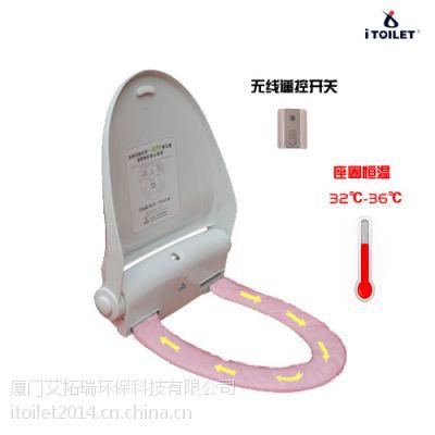 供应智能马桶盖 机场酒店专用便洁垫 自动换套马桶盖iT200C
