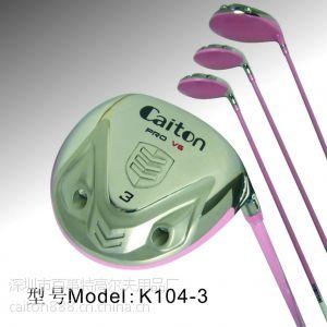 供应深圳高尔夫厂家直销高尔夫球杆,球具器材