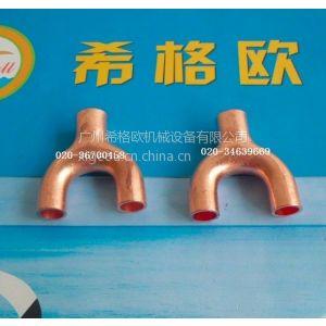 供应厂家优质焊接紫铜弯头Y形三通
