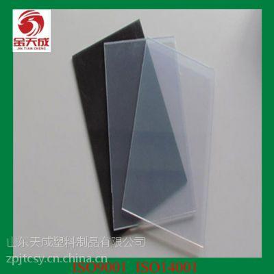供应服装模板专用PVC透明板 PVC塑料片 PVC胶片