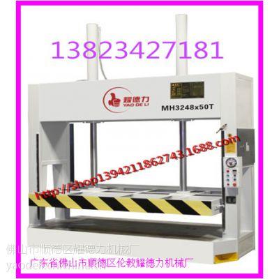 供应50T1.5M冷压机,耀德力液压式冷压机 木板压平机