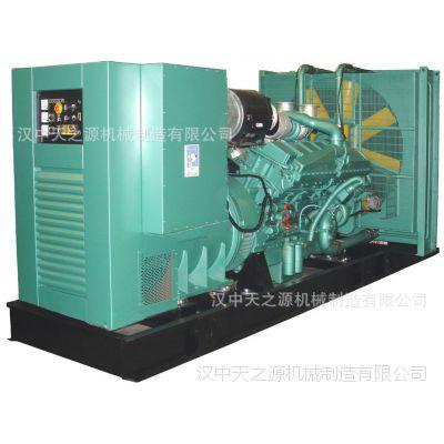 厂家供应450KW康明斯柴油发电机组,现货供应450KW康明斯发电机组