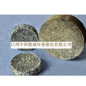 供应CD*OZ系列臭氧分解催化剂