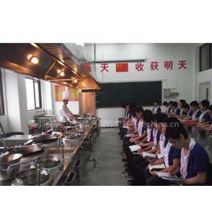 石家庄新东方厨师培训中专学校