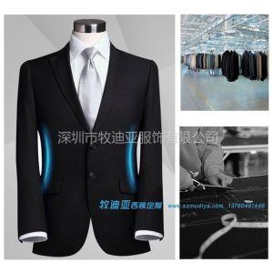 供应深圳哪有订做西装厂家,定做西服一般是什么价格,多少钱一套