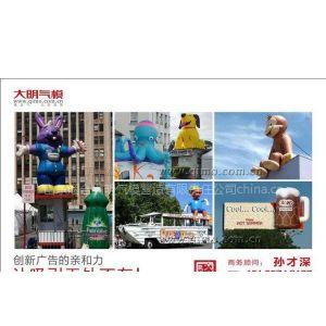 供应米老鼠卡通 法国小丑  庆典卡通 落地卡通  唐老鸭气模