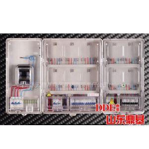 供应透明可组合电表箱