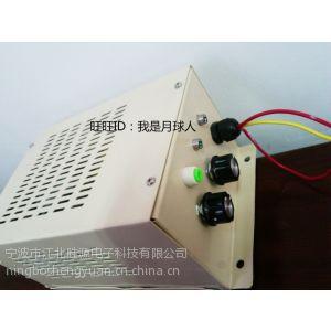 供应大功率油烟净化器专用高压电源高压静电净化器专用电源 高压电源 净化器高压电源