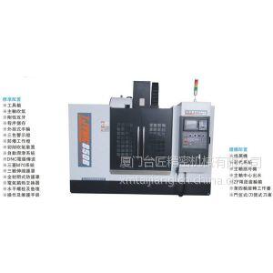 供应立式加工中心TJ-650