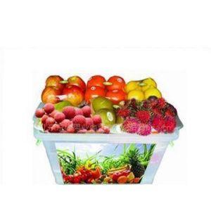 供应锦绣大地礼品卡,水果礼品卡,蔬菜礼品卡