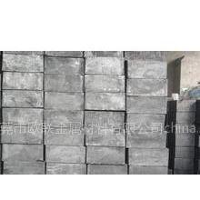 供应E+18罗兰石墨性能及规格