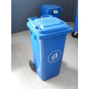 供应丹阳市塑料环卫垃圾桶厂家直销13853980306