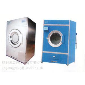 供应厂家供应四川XTH20KG-100KG工业洗衣机及维修