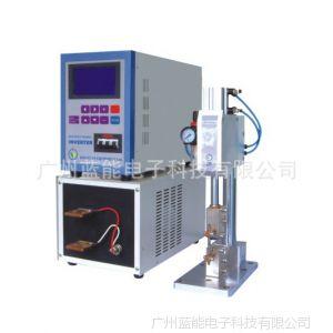 供应电池点焊机/电池碰焊机/电池焊接机厂家【推广】