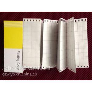 供应B9565AW打印纸