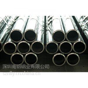 供应6082铝管,7075铝合金管,3003铝管,5056铝管