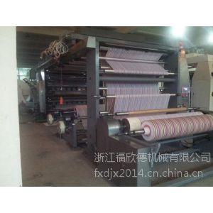 供应福欣德研发六色柔印机 致富印刷设备质量保障 性能稳定