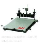 供应北京手动丝印台S45生产厂家