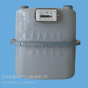 供应供应丹东LMN-10工商业燃气表