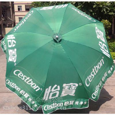 供应深圳虹彩雨伞可定制48X8K普通型户外太阳伞