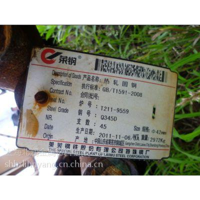 供应Q345D扁钢现货价格 上海Q345E圆钢现货价格 Q345D圆钢、卷板