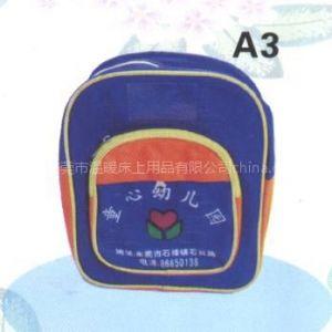 供应启蒙教具-学生用品-书包-A3