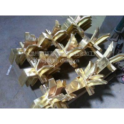 供应PCB线路板生产线水冷式铜V座-黄挺五金