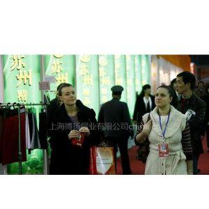 供应-2011第21届华交会展位