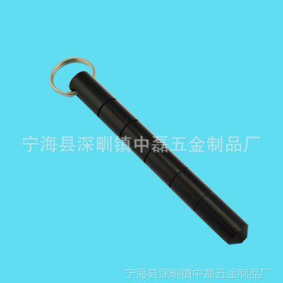 防狼器 防身武器 随身防卫 防身用品 防身酷棍 短棍