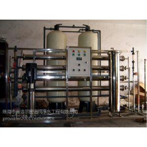 珠海维修 保养大型超纯水设备 混床设备 离子交换设备 更换混床树脂 抛光树脂 石英砂 活性碳