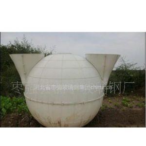 供应 玻璃钢沼气池