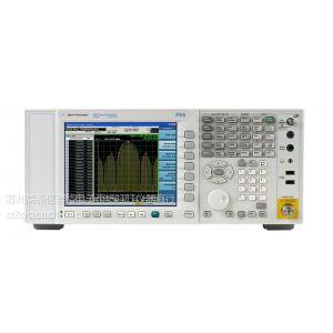 供应N9030A\\安捷伦N9030A PXA信号分析仪\\上海南京苏州二手N9030A