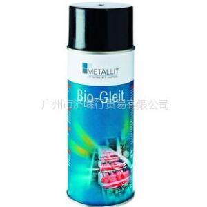 供应美特利,Metallit,生物环保润滑剂 Bio-Gleit  399854