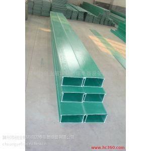 供应供应800×100玻璃钢桥架、玻璃钢线槽、铁路电缆槽、屏蔽电缆槽、钢网管箱