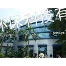 供应玻璃外墙清洗,广州鼎屹清洁专业资质熟练工人服务好