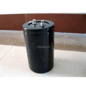 供应CD291系列铝电解电容器