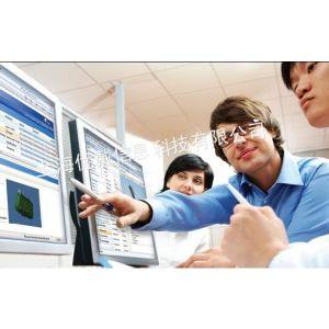 供应UG代理商NX软件注塑代理、NX8软件NX代理商