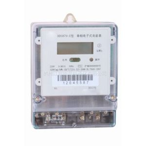 供应杭州江辉电气自动化有限公司DDS879-2单相电子式电能表